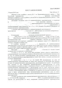 CCI02082018