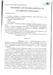 Решение суда 1,2 стр_page-0001