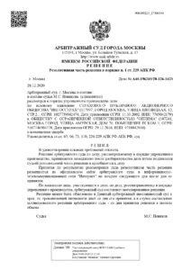 Юридический кабинет Соколова